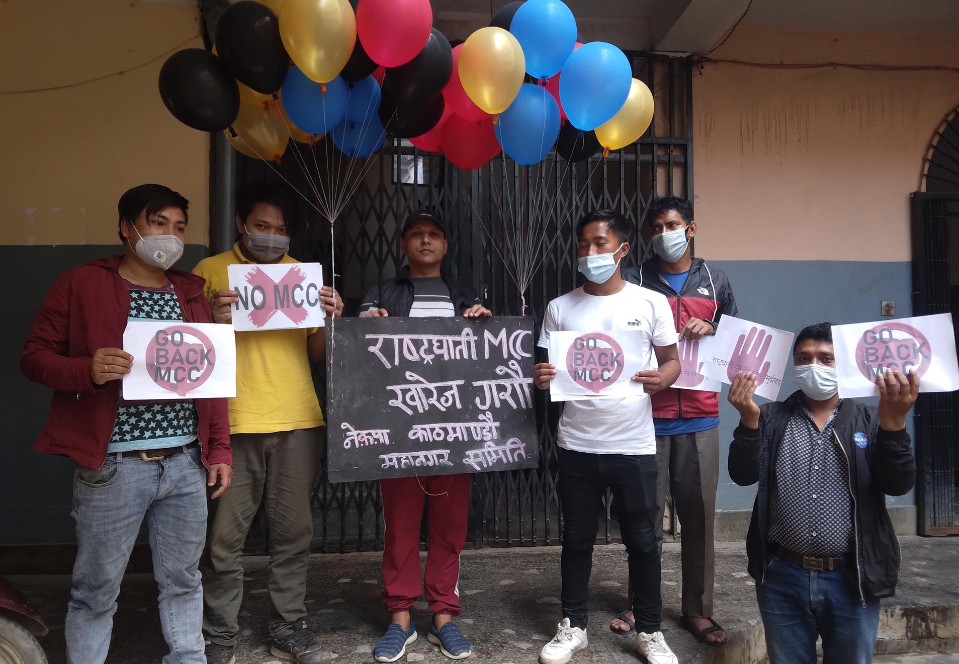एमसीसी सम्झौता विरुद्ध नेकपा काठमाण्डौ महानगरले एकैपटक सात ठाउँबाट उडायो कालो व्यानरमा बेलुन